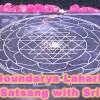 Soundarya-Lahiri-by-Sri-M