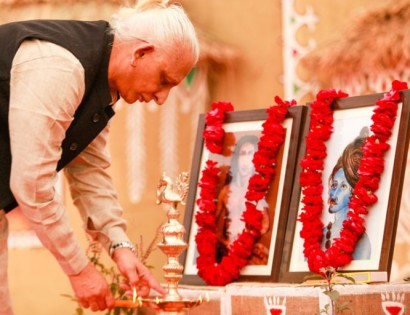 Guru Purnima Celebrations  2021 – Registrations Open