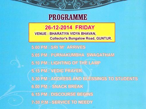 Sri-M-Guntur-Visit-December-2014