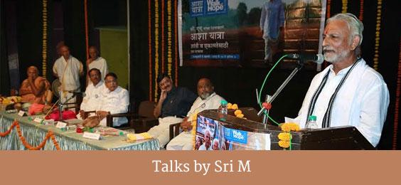 Talks by Sri M