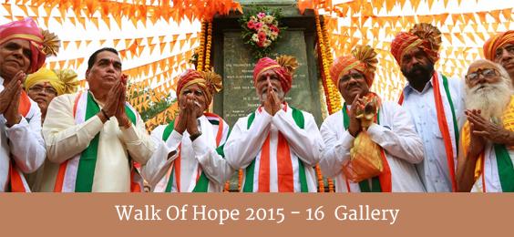 Walk of Hope Gallery