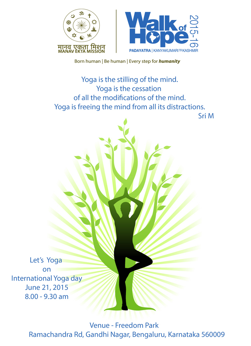 Yoga-session-on-International-Yoga-Day-in-Bengaluru