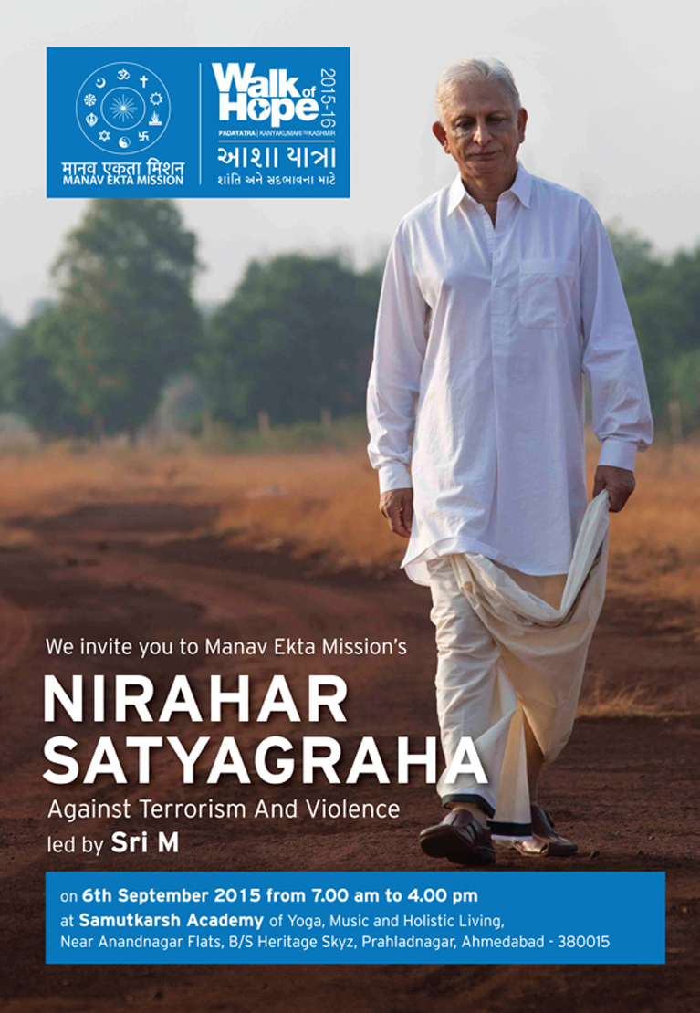 Sri-M-Nirahar-Satyagraha-Ahmedabad-Walk-of-Hope-2015