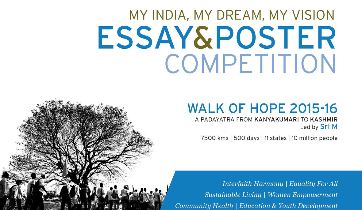 essay on india of my dreams for kids India will be at the forefront in every field the character of her citizens will be very high people will be honest, sincere and fair in their dealings india of my dreams will make good progress in science and technology education will be free for all no man will be illiterate india will have a strong army, navy and air force.