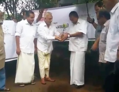 Inauguration-of-Manav-Ekta-Mission's-MyTree-Project-at-Thiruvananthapuram-on-10-June-2016