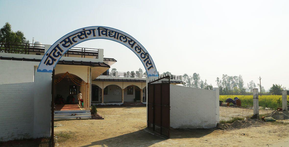Chanda-Satsang-Vidyalaya--Satsang-Foundation