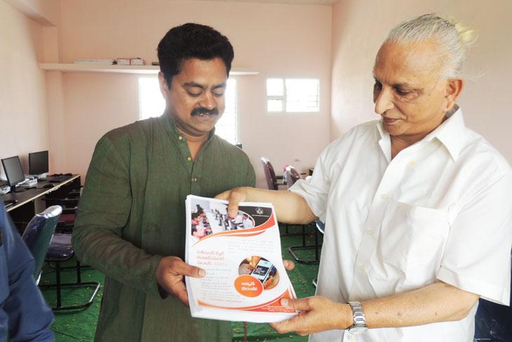 Sri-M-the-SSDC-pamphlet