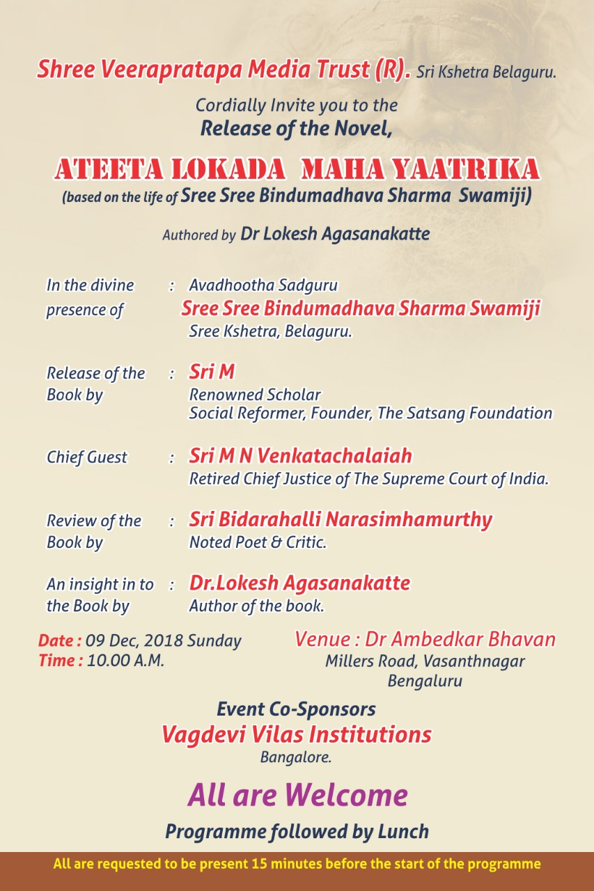 Sri M to launch Ateeta Loka Maha Yaatrika on 9 Dec 2018 in Bengaluru
