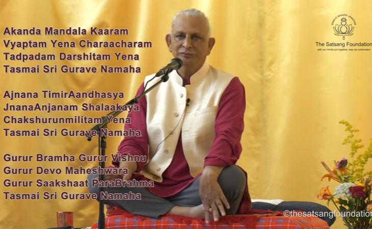 Sri-M-Guru-Sthuthi