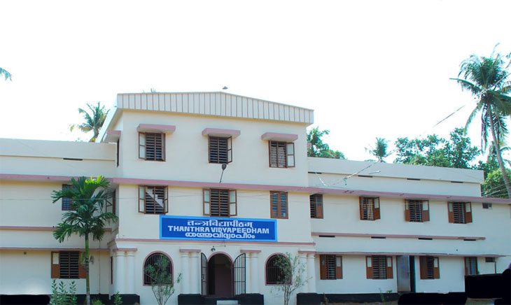 Thannthra-Vidyapeetham