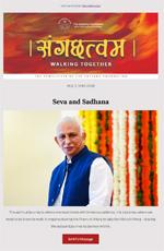 Sangachathwam_-May_2020