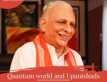 Sri M Quantum World Upanishads Online